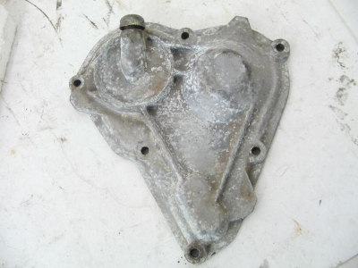 OUTER TRANSAXLE COVER