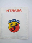 ABARTH TAX PAPERS HOLDER
