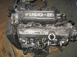 YUGO FUEL INJECTED MOTOR
